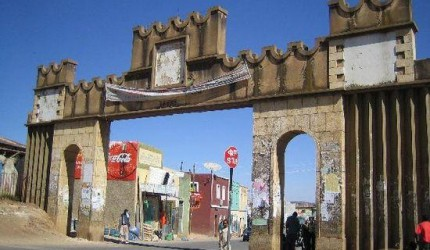 Harar-one-of-harars-5-gates-the-main-one-i-think-harar
